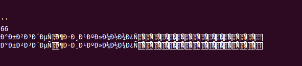 Проблема с кодировкой Perl
