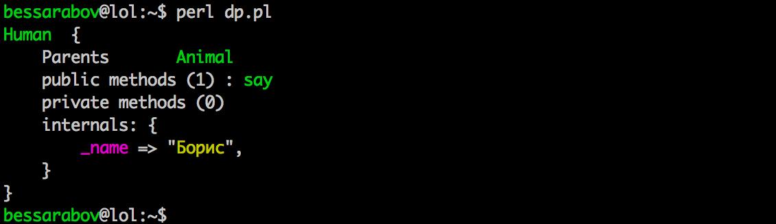 Как DDP выводит скаляр с объектом