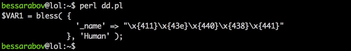 Как Data::Dumper выводит скаляр с объектом