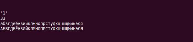 Вывод Perl скрипта без проблем с кодировкой