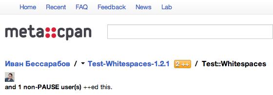 Лайки Perl модуля Test::Whitespaces