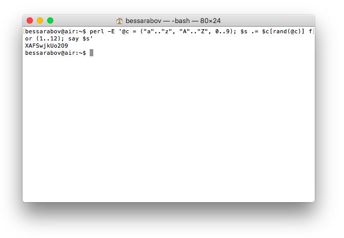 Скриншот запуска команды для генерации пароля на macOS