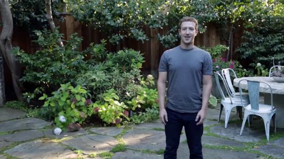 Mark Zuckerberg on ALS Ice Bucket Challenge