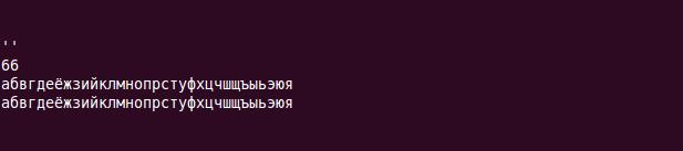 Проблема с length из-за кодировки в Perl